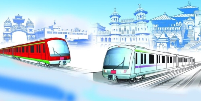 Now the construction of electric railway is about to start in Nepal.