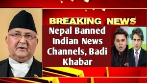 indian channels banned in nepal