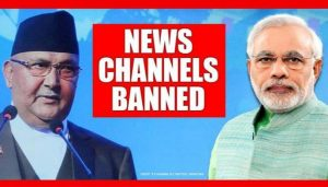 Now the reality is that Indian channels are banned in Nepal