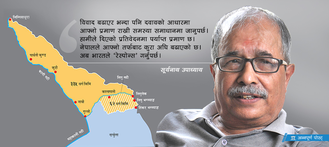 India despises its neighbors: Upadhyay