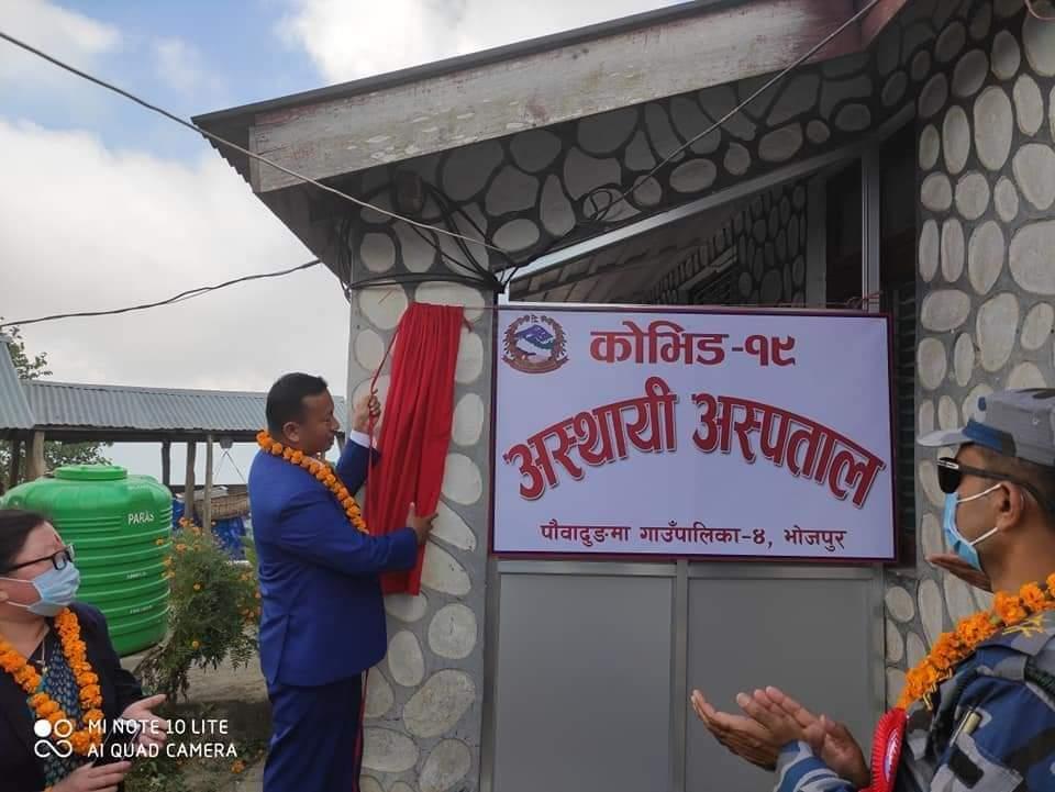 Corona Hospital inaugurated at Pauwadang in Bhojpur